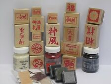 Wooden Backed Rubber Stamps Oriental Kit inc16 Stamps, Enamelling Magic, AM347