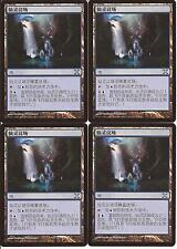 4 Conclave de hadas Ed basica Core set Faerie conclave MTG
