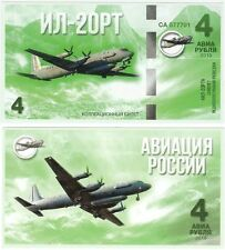 Russia 4 Aviation Rubles 2015 UNC Military Aircraft - Fantasy banknote