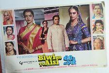Lobby card bollywood MovieComedy, Drama Biwi Ho To Aisi (1988) Actress Rekha