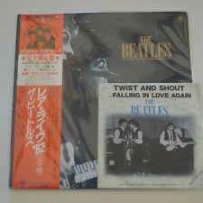 "THE BEATLES - LIVE ! IN HAMBURG 1962 - 1985 JAPAN 2LP + 7"" SINGLE PROMO"