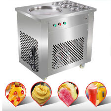 220V Yoghurt Ice Cream Maker Professional Flat Pan Fried Ice Cream Machine