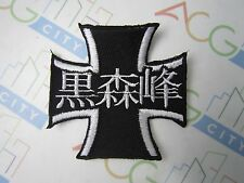 Girls und Panzer Maho Erika Kuromorimine Girls High School Cosplay Patch Badge