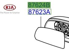 ORIGINALE Kia Rio 2009-2012 MIRROR GLASS-RH 876211e510