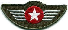 Army navy air force military insignia rank biker applique iron-on patch S-1070