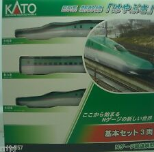 "KATO ""N"" E5 SHINKANSEN "" JAPAN BULLET TRAIN SET E5 3  CARS SET HIGH SPEED 10-857"