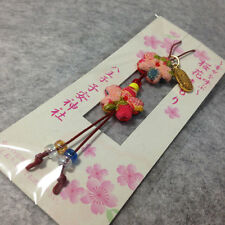 JAPANESE OMAMORI Good Luck Charm KOYASU Shrine Attract good luck