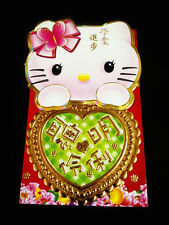 [JSC] ANG POW RED PACKET ~3D Hello Kitty 2016 (1pcs)