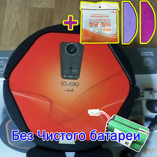 NEW iCLEBO ARTE YCR-M05-50 Robot Vacuum Cleaner - Red +Catch mop / No Battery