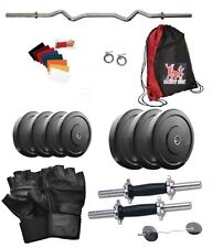 Total Gym Home Equipment With Accessories (SDL324419132)