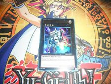 Number 10: Illumiknight phsw-en041 Unltd Ed Ultra Rare Mint Yu-Gi-Oh Card!