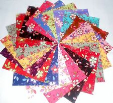 """30 5"""" Quilting Fabric Sqs/Beautiful """"Happy""""Charm Pack 2 !!!"""