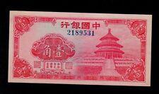 China 10 Cents ( 1940 ) Pick # 82 Au-Unc Banknote.
