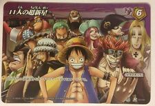 Miracle Battle Carddass One Piece Part 05 83/86 R