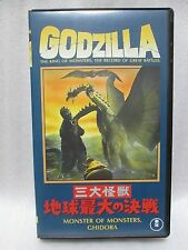 GODZILLA : Ghidorah, the Three-Headed Monster - Japanese original TOHO VHS