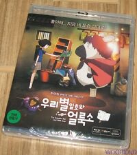THE SATELLITE GIRL AND MILK COW / Yu A In / KOREA ANIMATION BLU-RAY SEALED