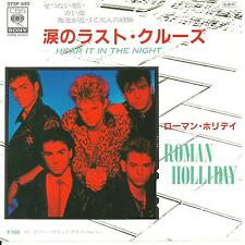 """Roman Holiday - Hear it in the Night   JAPAN 7"""" (1984)"""