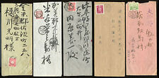 JAPAN Early Cover Assortment 5 Covers Lot