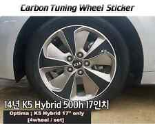 "Carbon Tuning Wheel Mask Sticker For Kia Optima ; K5 Hybrid  17"" [2014]"
