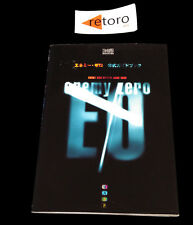 GUIA OFICIAL ENEMY ZERO Sega Saturn official guide book Japonesa 96 paginas