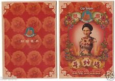 MRE * 2015 Cap Tangan CNY Ang Pau / Red Packet #1