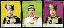 Installation His Majesty YDP Agong XIII Malaysia 2007 King Royal (stamp) MNH