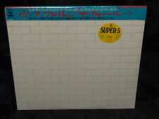 Pink Floyd The Wall SEALED ORIG. 1979 JAPAN 2 LP SET W/ HYPE STICKER & OBI