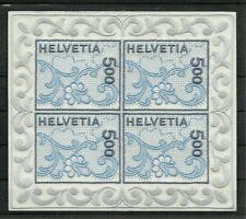 SCHWEIZ MiNr 1726 ** Stickereimarke im Viererblock