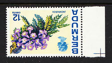 BERMUDA 1974-76 12c FLOWER WITH INVERTED WATERMARK SG 305w MNH.