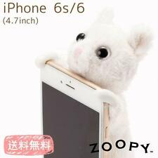 Simasima ZOOPY Soft Stuffed Plush Toy Case Cover for iPhone 6  6s (Cat / White)