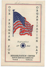 1943 WWII Program from Organization Day 9th Service Command Turlock CA