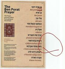 Red String & Ben Porat Prayer Card..... Blessed holy bracelet from Rachel's Tomb