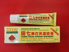 TianQi Dieda Fengshi Ointment 25g