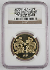 China 2000 Year of Dragon Brass Proof Official Mint Medal NGC PF69 Ultra Cameo