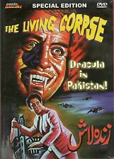The Living Corpse aka Dracula in Pakistan DVD Mondo Macabro Hindi Horror