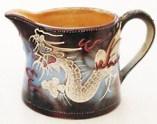 "Blue Black 2 3/4"" Raised Moriage Japan Dragon Tea Set Cream Pitcher"
