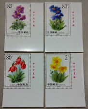 China 2004-18 Flowers Celery Wormwood Meconopsis 绿绒蒿 4v Stamps (imprint) Mint NH