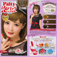JAPAN Dariya Palty Bubble Trendy Hair Dye Color Dying Kit Set - Cappuccino Ash