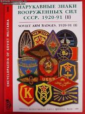 CATALOG Soviet  USSR Army Navy AF ARM BADGES patch 1920-91 PHOTO Book in ENGLISH
