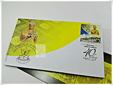 Malaysia 2014  40 Years of Reign of KDYMM Sultan Pahang - FDC with Stamps