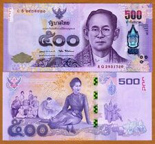 Thailand, 500 Baht, ND ( 2016), P-New, UNC   Young Queen in the back