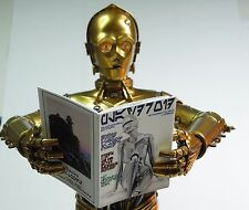 1/6 Scale Custom Playboy style Star Wars Playdroid magazine - NO blank pages