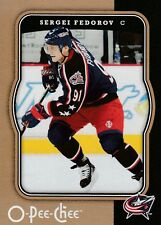 2007 2008 OPC 07/08 O PEE CHEE....17 CARD TEAM SET....COLUMBUS BLUE JACKETS