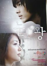 SNOW QUEEN ASIAN MOVIE POSTER - Hyun Bin, Sung Yu-ri, Im Joo-hwan, Yoo In-young