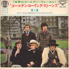 "The Rolling Stones Vol 1 EP 7"" 45rpm 1968 Japan very rare vinyl record (nm)"