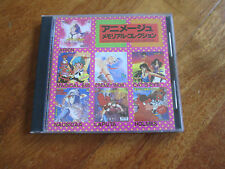 ANIMAGE MEMORIAL COLLECTION CD OST RARE MAGICAL EYE CAT'S EYE HOLMES NO LP MC 7""