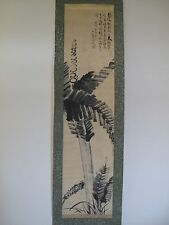 Fine 19th ~ 20th Century Japanese Zen Style Hand Painting of Plant Scroll Signed