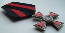 "IMPERIAL RUSSIAN AWARD ""ORDER OF ST. VLADIMIR"" 4 DEGREES WITHOUT SWORDS COPY"