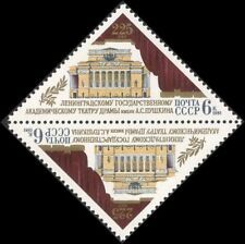 Russia 1981 Pushkin Theatre/Drama/Arts/Buildings/Architecture 1v t-b pr (n45077)
