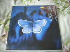 a941981  Taiwan Reissue LP 陳昇  Bobby Hates Love Songs 恨情歌 Bobby Chen Limited Edition Number 927 十二寸黑膠唱片